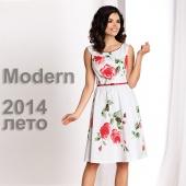 Салко Женская Одежда Из Польши Доставка