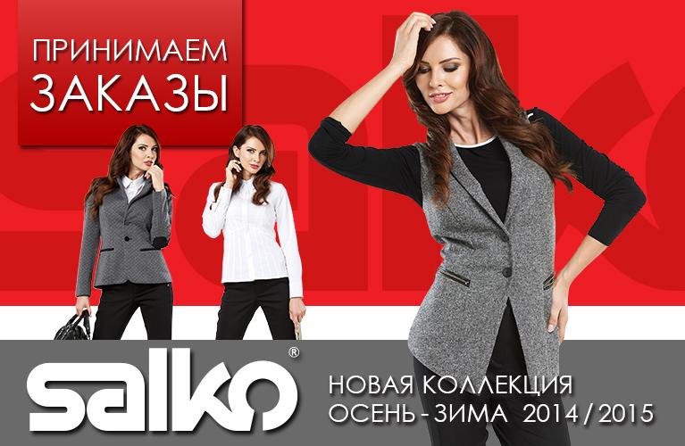 Польские блузки Самара